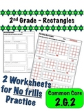 2nd Grade Partition Rectangles - Common Core 2.G.2
