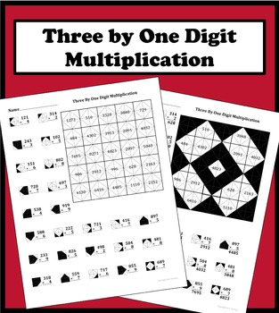 By 1 Digit Multiplication Color Worksheet by Aric Thomas | Teachers ...