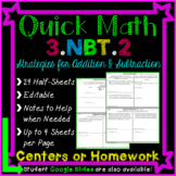 3.NBT.2 - Addition and Subtraction Strategies Homework