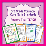 """Common Core """"I Can"""" Statements: 3rd Grade Math Standards D"""