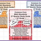 3rd Grade Common Core Math Study Guide - ALL Standards Bun