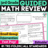 3rd Grade Math Written Response Tri-Folds - All Standards