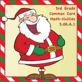3rd Grade Common Core Math-tivities - Christmas Theme! 3.OA.A.1