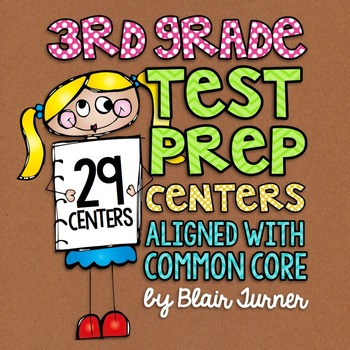 3rd Grade Math Center BUNDLE {ALL Common Core Standards!}