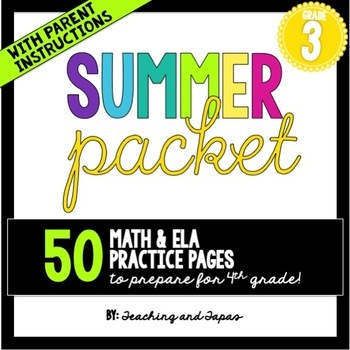 3rd Grade Summer Review Pack {Common Core Aligned}