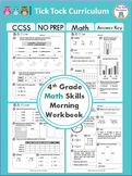 4th Grade Math Common Core Daily Morning Bell Workbook
