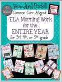 ELA Morning Work/Bell Work: BUNDLE PACK! 40 WEEKS-ENTIRE Y