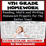 4th Grade Common Core Homework Language Arts & Math All Year!