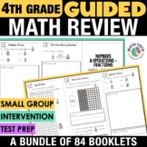 4th Grade Math Written Response Tri-Folds - All Standards