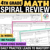 4th Grade Morning Work - GROWING BUNDLE