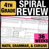4th Grade Morning Work - GROWING BUNDLE