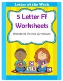 5 Letter F Worksheets / Alphabet & Phonics Worksheets