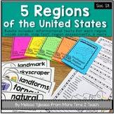 5 US Regions Bundle {Southwest, Southeast, Northeast, Midw