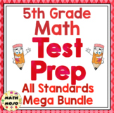 5th Grade Common Core Math Test Prep - All Standards Mega Bundle