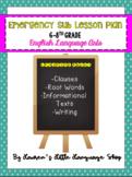 8th Grade ELA Substitute Lesson Plan