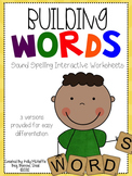 Building Words; Sound Speilling interactive worksheets