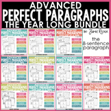 ADVANCED Perfect Paragraphs: THE BUNDLE