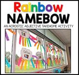 Acrostic Rainbow Name-bow