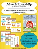 Adverb Round Up Farm Animals Game/Center (2011 Reading Str