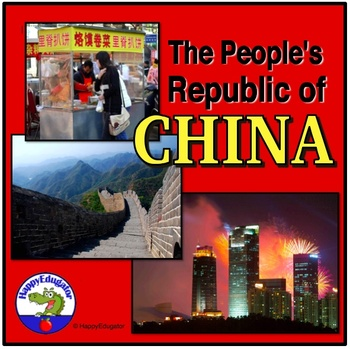 China - All About China PowerPoint Presentation