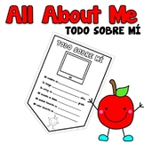 All About Me -Pennant {Spanish}