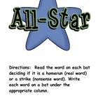 All Star Nonsense/Real Baseball Word Sort