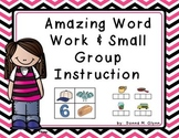 Amazing Complete Word Work Centers & Small Group Instruction