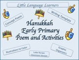 Hanukkah -An Early Primary Poem and Acivities