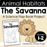Animal Habitats:  The Savanna  {A Flap Book Project for Gr