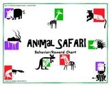 Animal Safari Behavior/Reward Chart