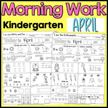 April Kindergarten Morning Work (COMMON CORE) Spring Easter