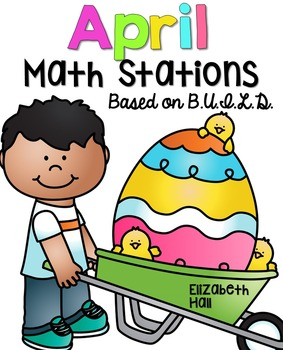 April Math Stations {Based on BUILD}
