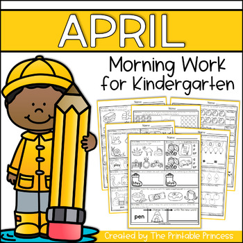 April Morning Work for Kindergarten {Common Core Aligned}