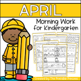 April Morning Work for Kindergarten {Common Core Aligned}
