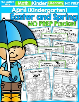 April NO PREP Packet (Kindergarten)