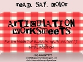 Articulation Worksheets for the Middle Eight Sounds