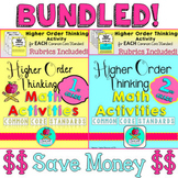BUNDLE First & Second Grade Higher Order Thinking Math Act