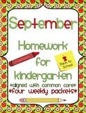 BUNDLE PACK September October Kindergarten Common Core Homework