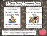 Back to School - A Less Scary First Grade Common Core