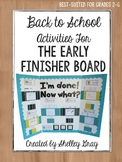 Back to School Activities {for the Early Finisher Board}