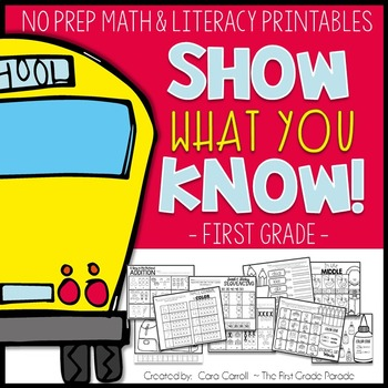 1st Grade NO PREP Back to School Printables