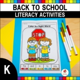 Back to School Kindergarten Language Arts No Prep Worksheets