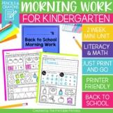 Back to School Morning Work for Kindergarten {Common Core