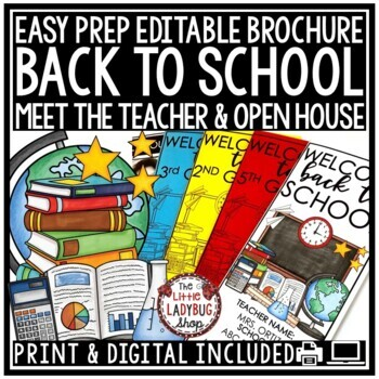 Back to School Teacher Brochure {Editable}
