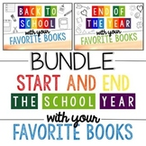 Back to School and End of the Year BUNDLE