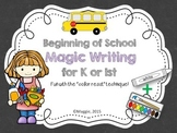 Beginning of School Magic Writing Center Activities