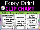 Behavior Clipchart - Black and White Version