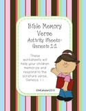 Bible Memory Verse: Genesis 1:1 Activity Sheets