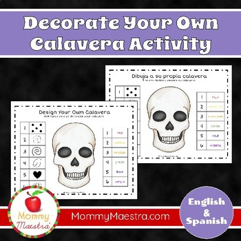 Bilingual Calavera Activity for Day of the Dead, Dia de lo