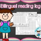Bilingual reading log for beginner readers